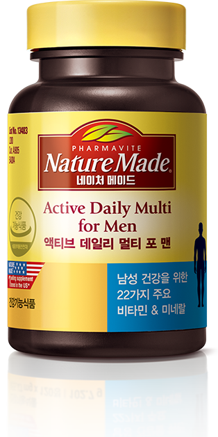 ACTIVE DAILY MULTI FOR MEN